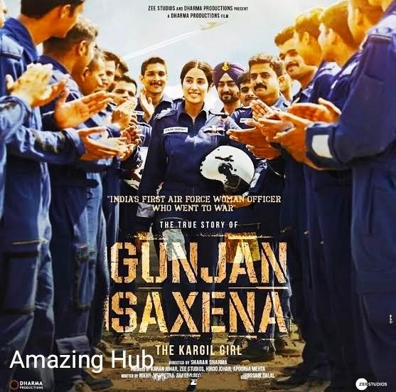Gunjan Saxena Movie The Kargil Girl Who Made Country Proud
